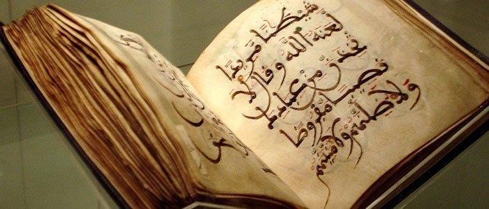 shariah-image