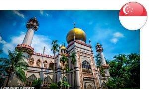 SINGAPORE – Ramadan Around the World