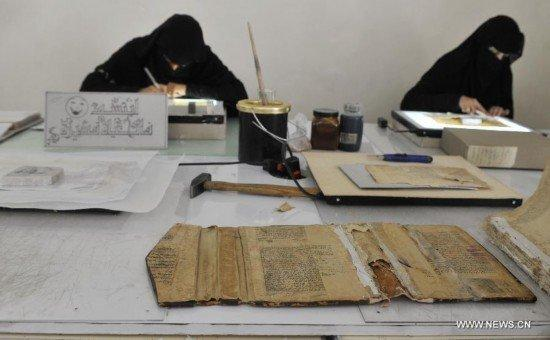 Experts restore rare manuscripts in Yemen