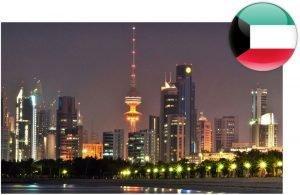 KUWAIT – Ramadan Around the World