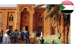 SUDAN – Ramadan Around the World