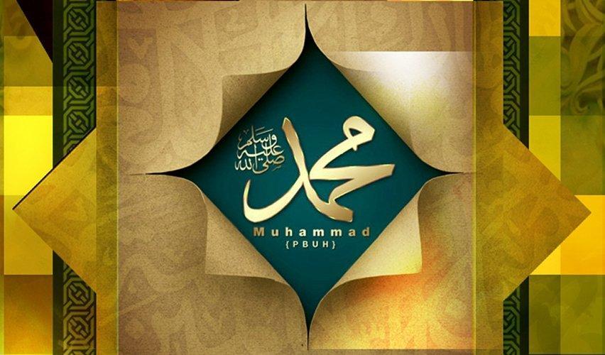 muhammad-popular-name