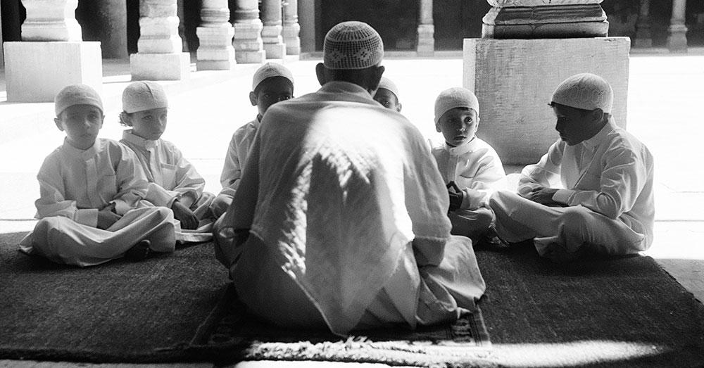 quran-gathering