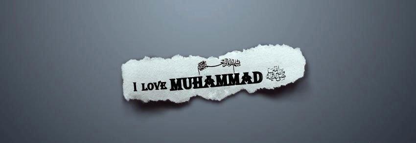 i-love-muhammad-s