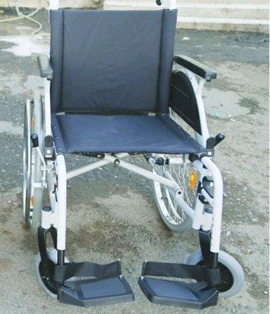 Haram Has Modern Wheelchairs