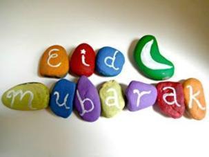 child ramadan7