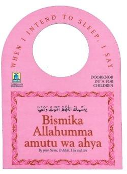 islamic reminders hangings