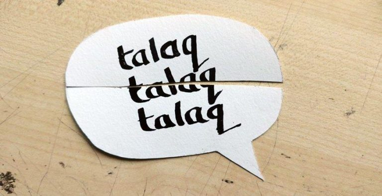 Tahleel Marriage and Triple Talaaq