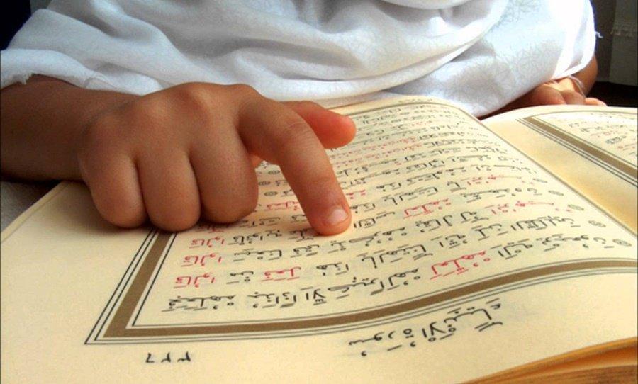 Treasures Of Memorizing The Qur'an (Part 2)