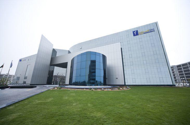 $100m Islamic Bank Coming Up In Dubai