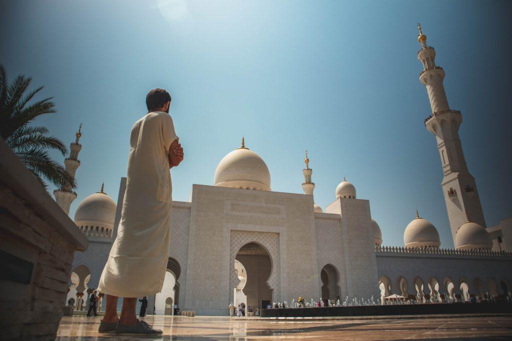 embraced Islam
